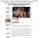 Tiong Bahru World Top 50 Stylish Neighborhood