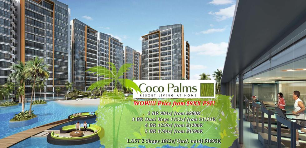 Coco Palms Starbuy @ Pasir Ris